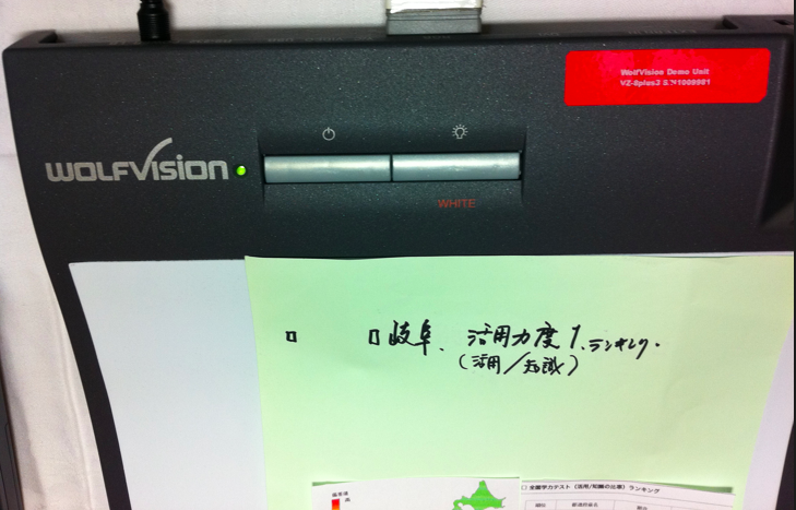 f:id:MotoNesu:20110825055521p:image