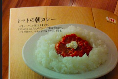 f:id:MotoNesu:20111023140936p:image