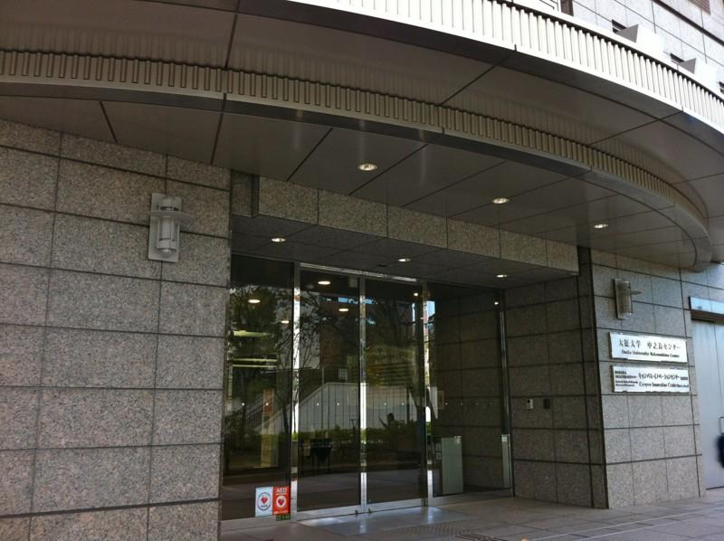 f:id:MotoNesu:20111120094542j:image