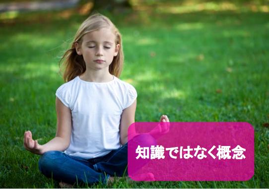 f:id:MotoNesu:20111225204525p:image