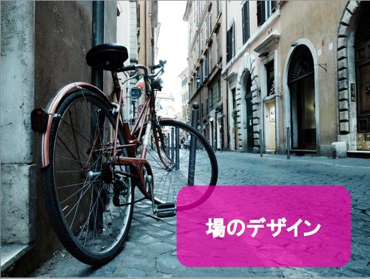 f:id:MotoNesu:20111225204531p:image