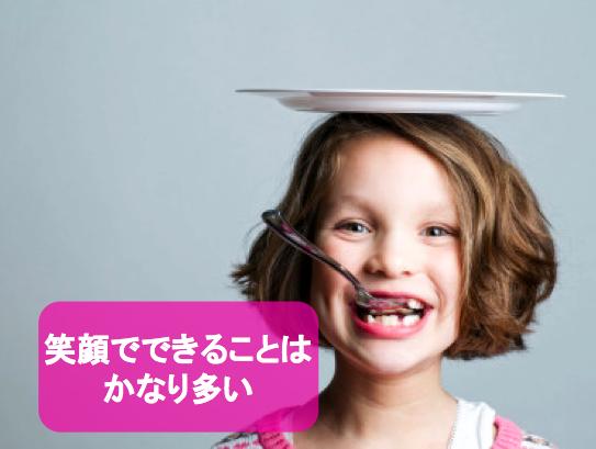f:id:MotoNesu:20111225205107p:image