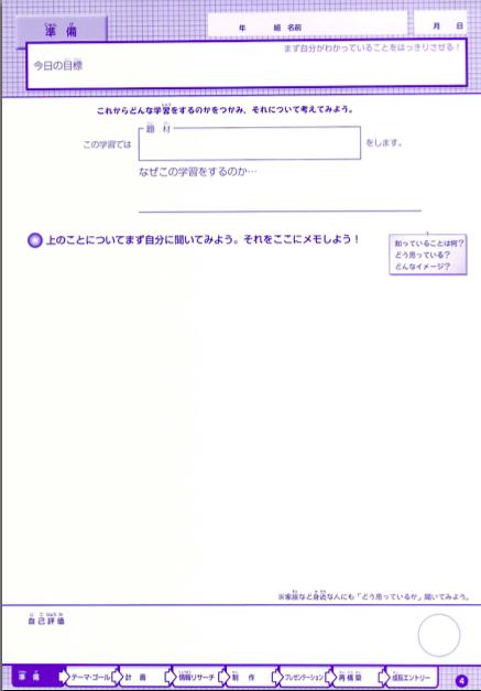 20120116045258