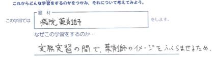 f:id:MotoNesu:20120120230614p:image