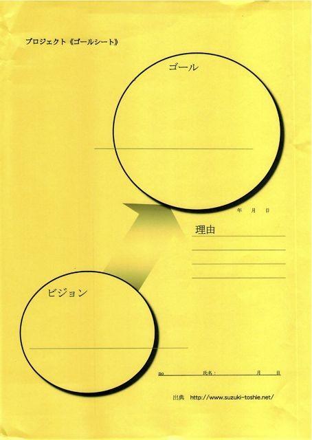 f:id:MotoNesu:20120209174306j:image