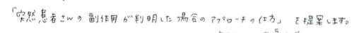 f:id:MotoNesu:20120314034403p:image