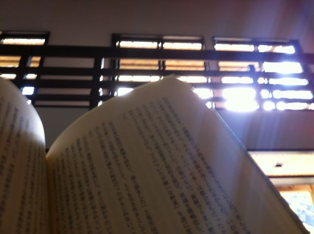 f:id:MotoNesu:20120824150702j:image