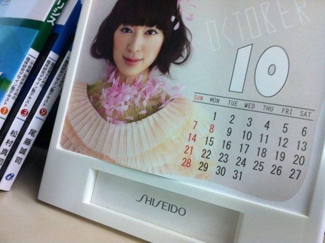 f:id:MotoNesu:20120928090956j:image