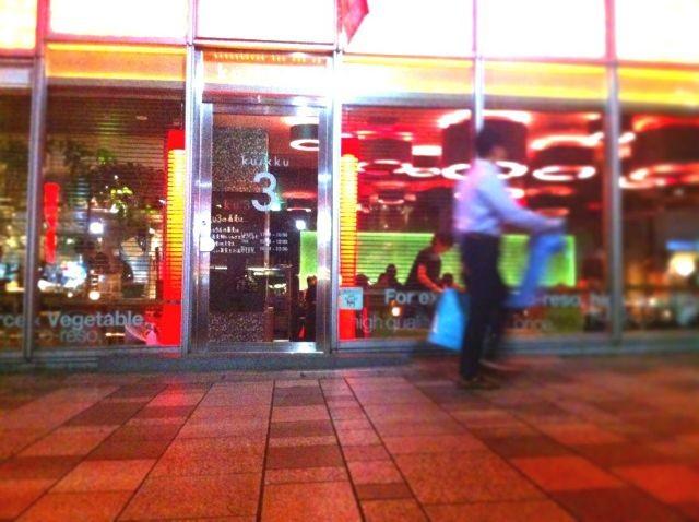 f:id:MotoNesu:20121020203308j:image