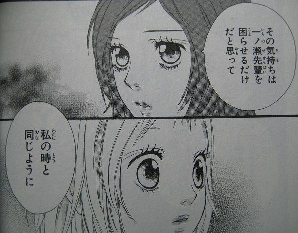 f:id:Motoharu0616:20111030125339j:image