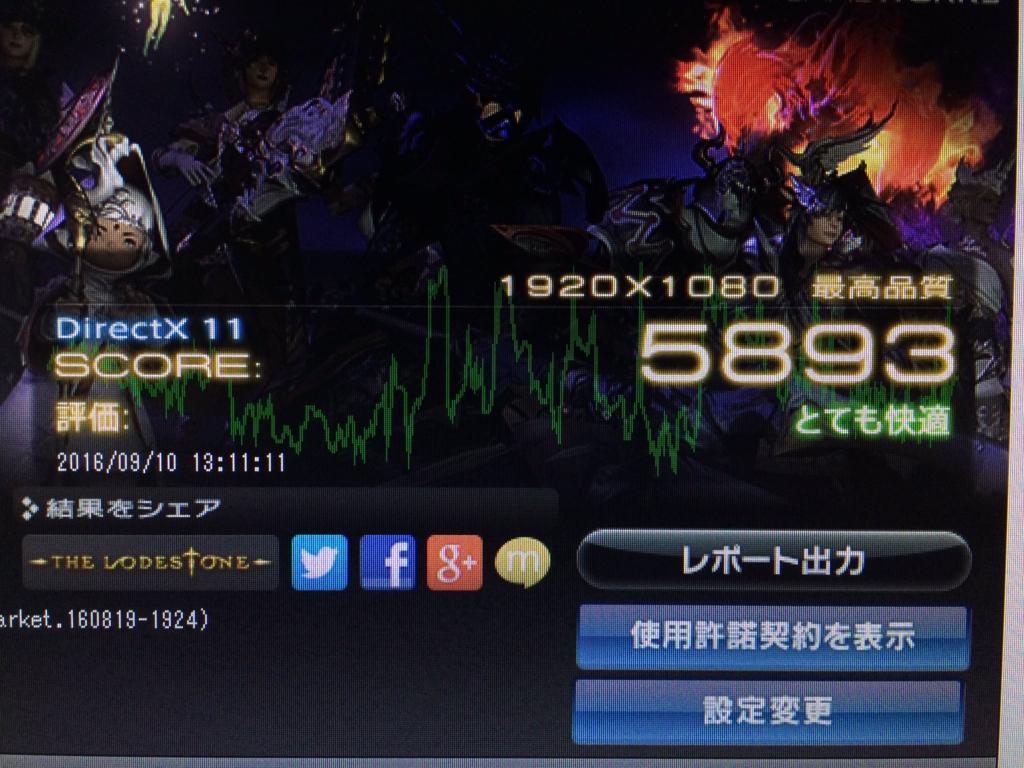 f:id:Motohide:20160910143229j:plain