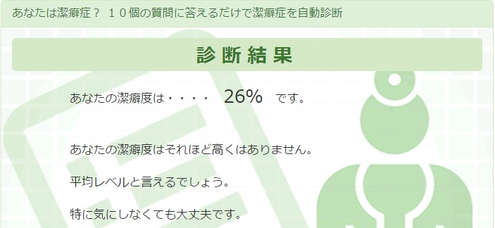 f:id:Motohide:20161011203158j:plain
