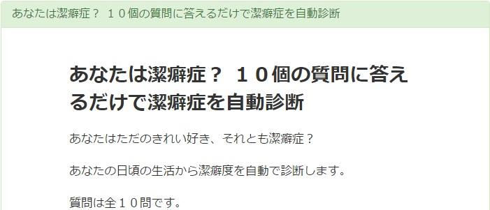 f:id:Motohide:20161011203525j:plain