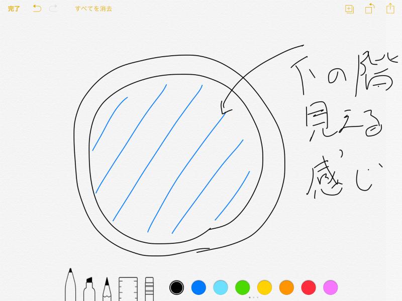 f:id:Motohide:20161207222339j:plain