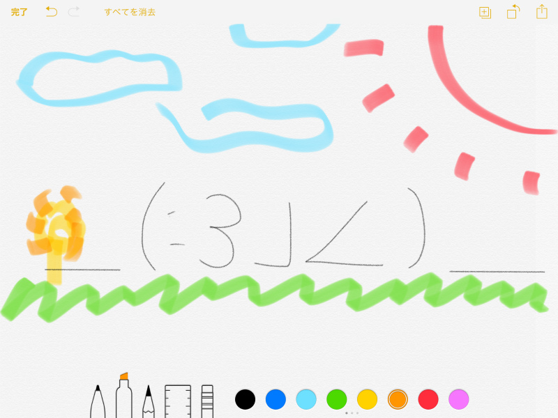 f:id:Motohide:20161208225545j:plain