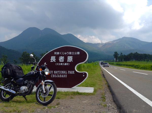 f:id:MotorcycleTourist:20160615205942j:plain