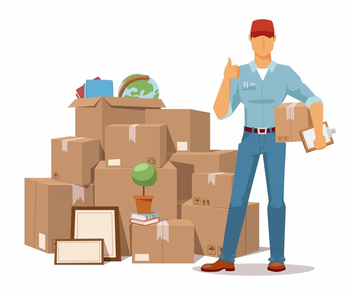 f:id:Moversandpackers:20190828182830j:plain