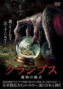 f:id:Movie-shoukai:20171219122804j:plain