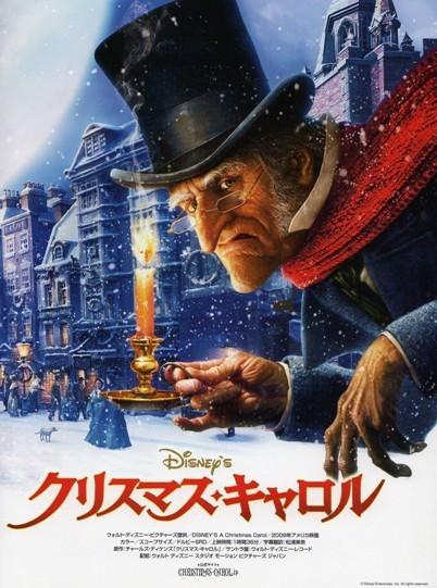 f:id:Movie-shoukai:20171220062619j:plain