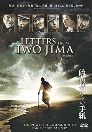 f:id:Movie-shoukai:20180204214335j:plain