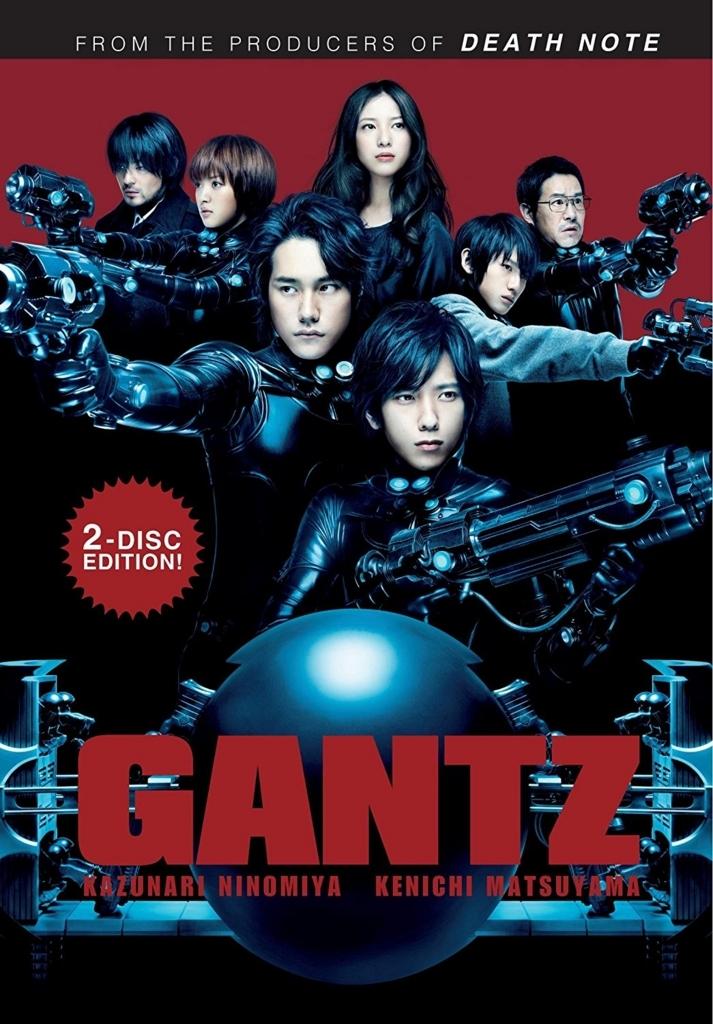 f:id:Movie-shoukai:20180204220510j:plain