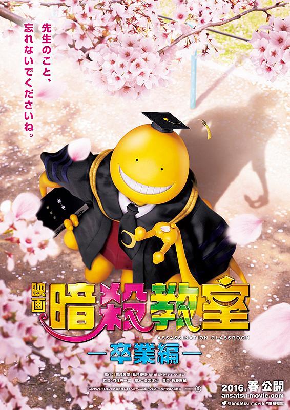 f:id:Movie-shoukai:20180204221617j:plain