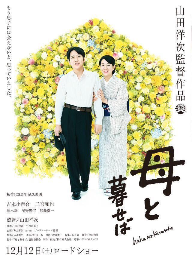 f:id:Movie-shoukai:20180205164349j:plain