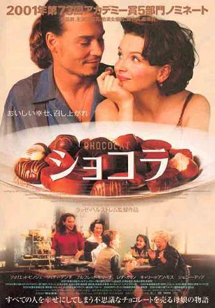 f:id:Movie-shoukai:20180208034832j:plain
