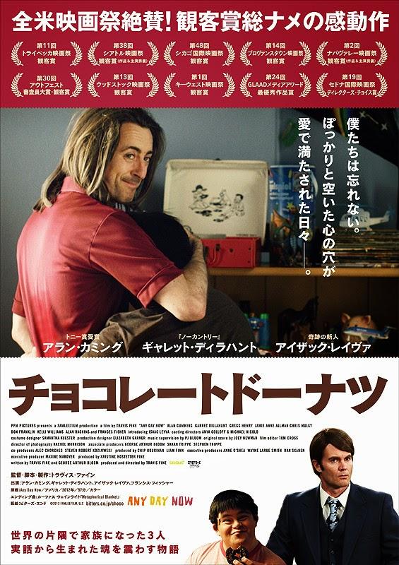 f:id:Movie-shoukai:20180208044038j:plain
