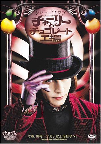 f:id:Movie-shoukai:20180208045133j:plain