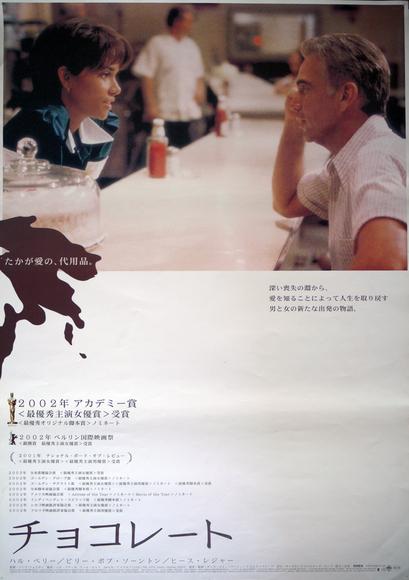 f:id:Movie-shoukai:20180208045412j:plain