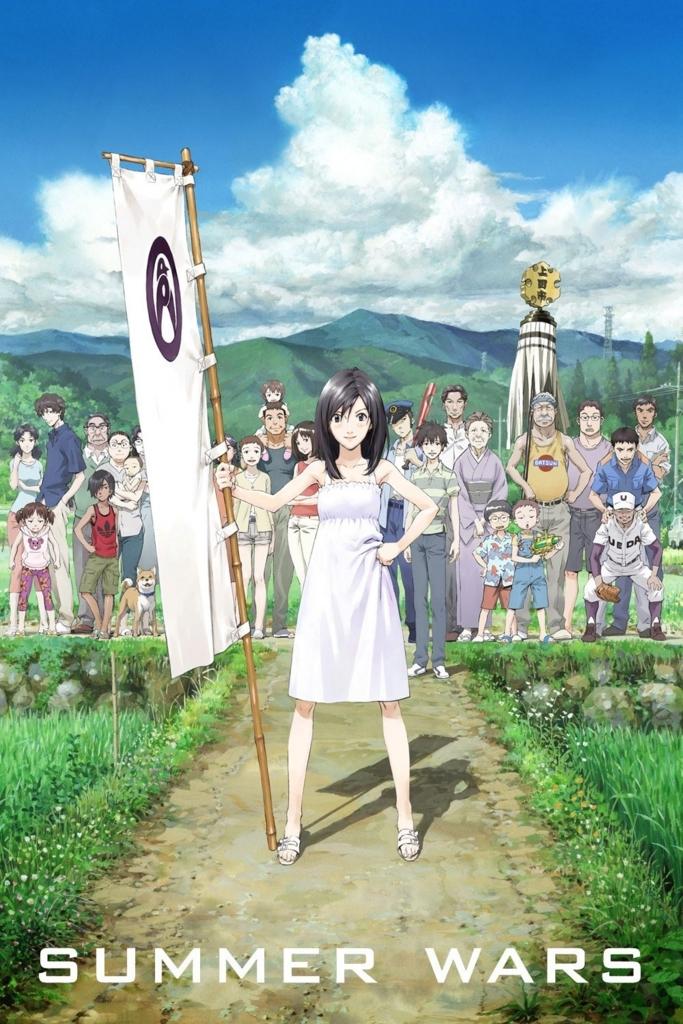 f:id:Movie-shoukai:20180227001236j:plain