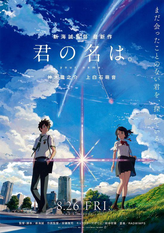 f:id:Movie-shoukai:20180227002634j:plain