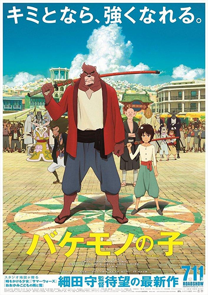 f:id:Movie-shoukai:20180227003620j:plain