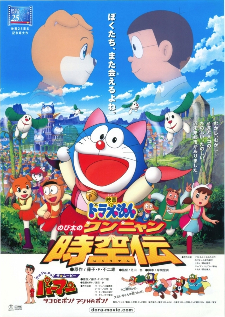 f:id:Movie-shoukai:20180309021024j:plain