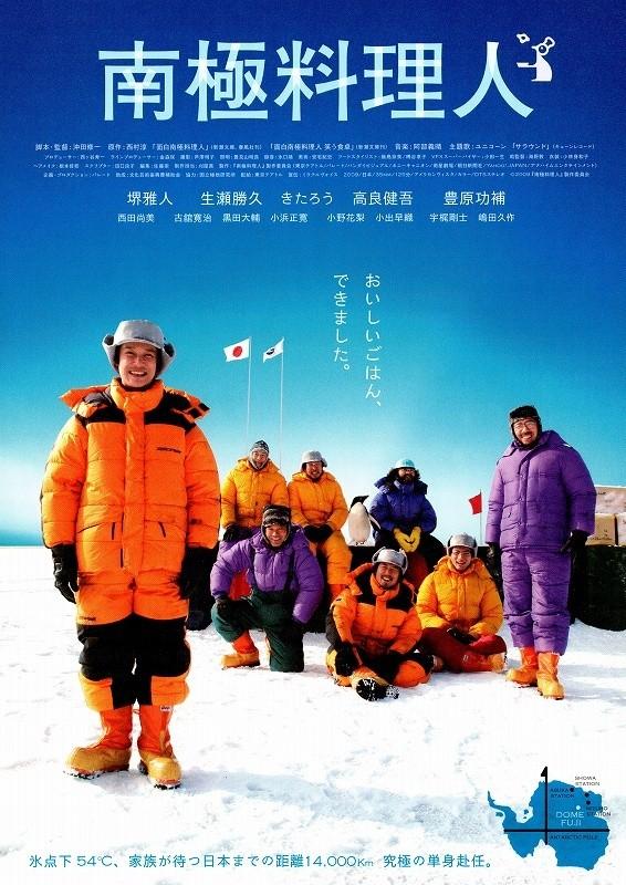f:id:Movie-shoukai:20180317002028j:plain