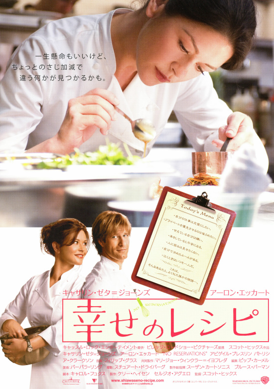 f:id:Movie-shoukai:20180317002801j:plain
