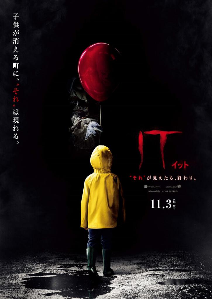f:id:Movie-shoukai:20180319063423j:plain