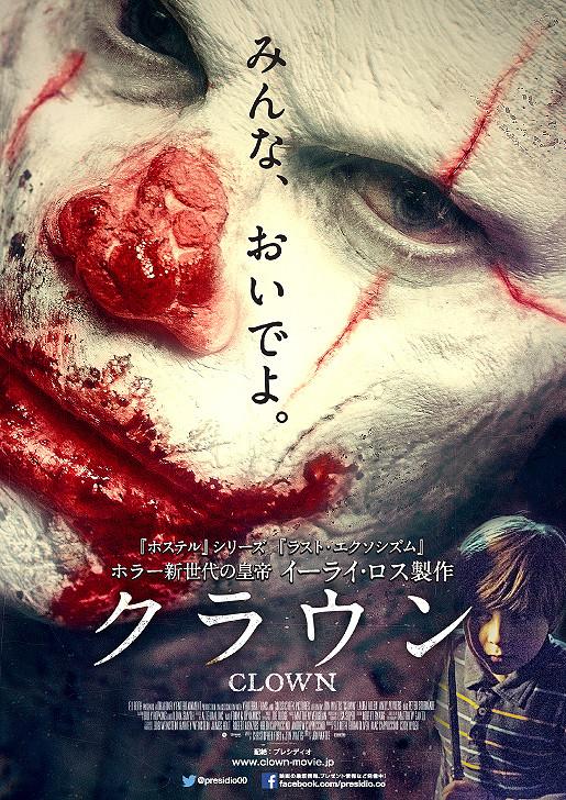 f:id:Movie-shoukai:20180319074117j:plain