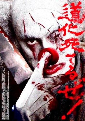 f:id:Movie-shoukai:20180319085032j:plain