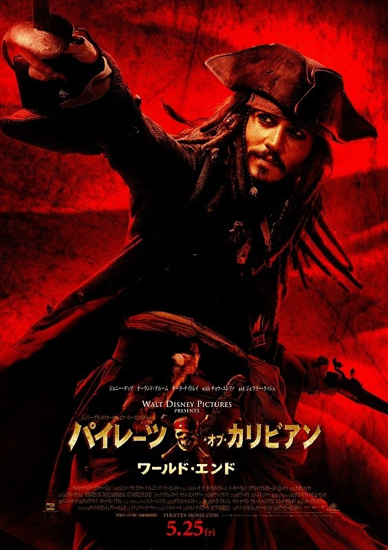 f:id:Movie-shoukai:20180323080023j:plain