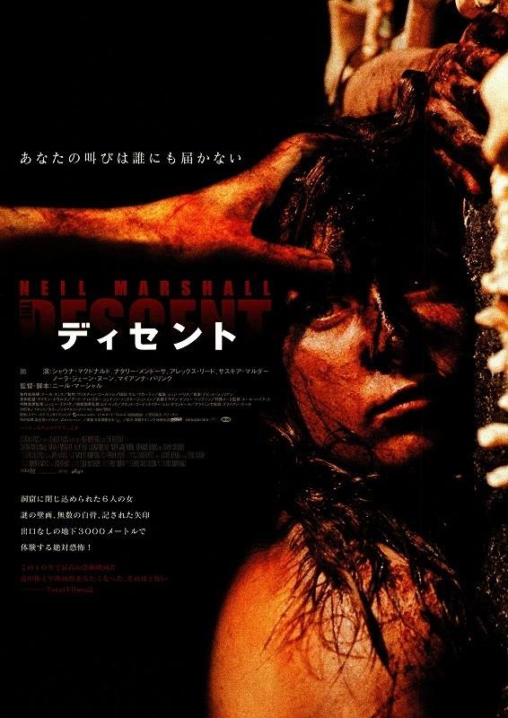 f:id:Movie-shoukai:20180406193859j:plain