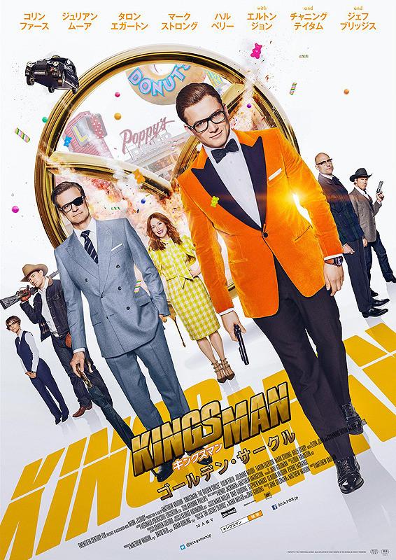 f:id:Movie-shoukai:20180416104532j:plain