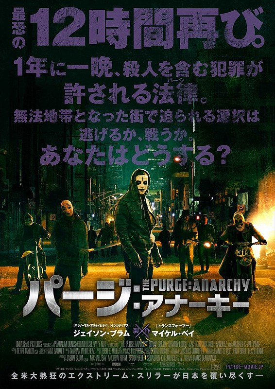 f:id:Movie-shoukai:20180728143837j:plain