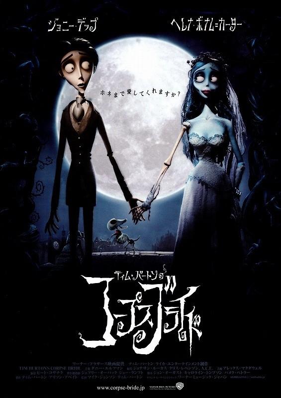 f:id:Movie-shoukai:20190329021437j:plain