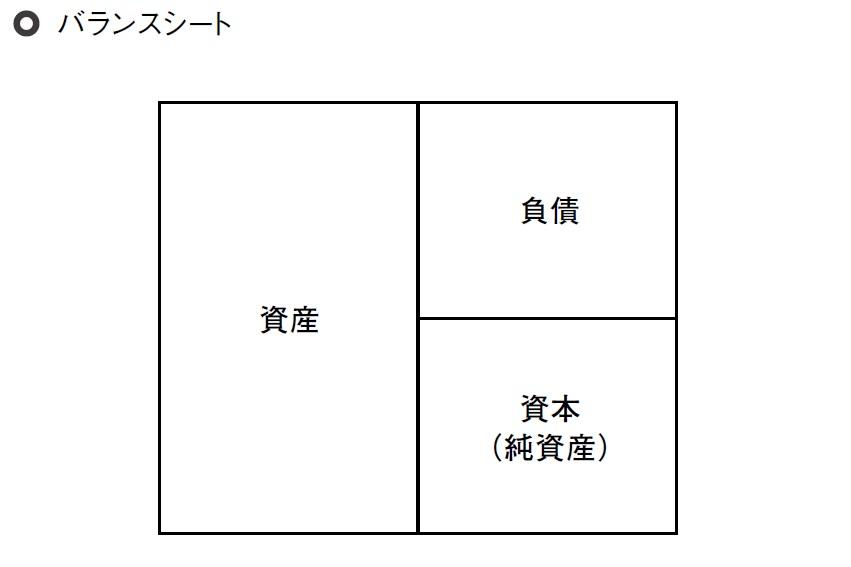 f:id:MrGaijin:20181213230612j:plain