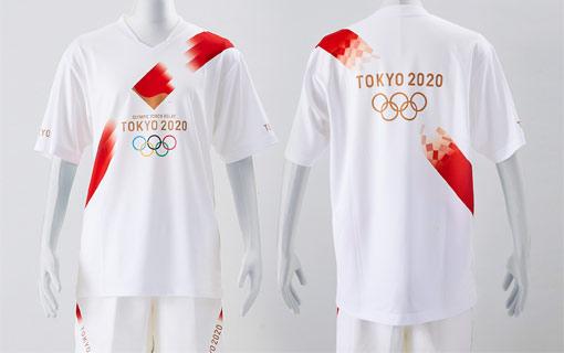 東京2020オリンピック聖火ランナーユニフォーム