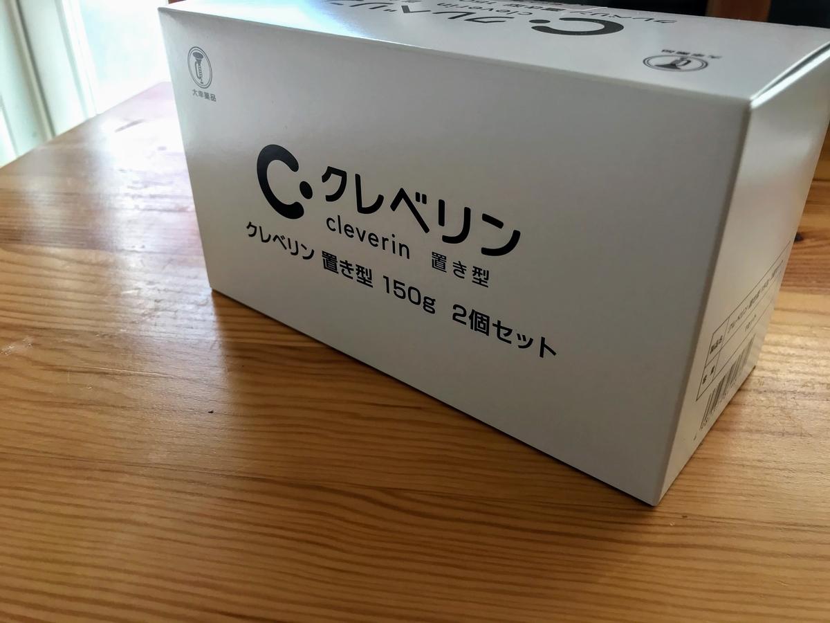 白い箱に入っていました