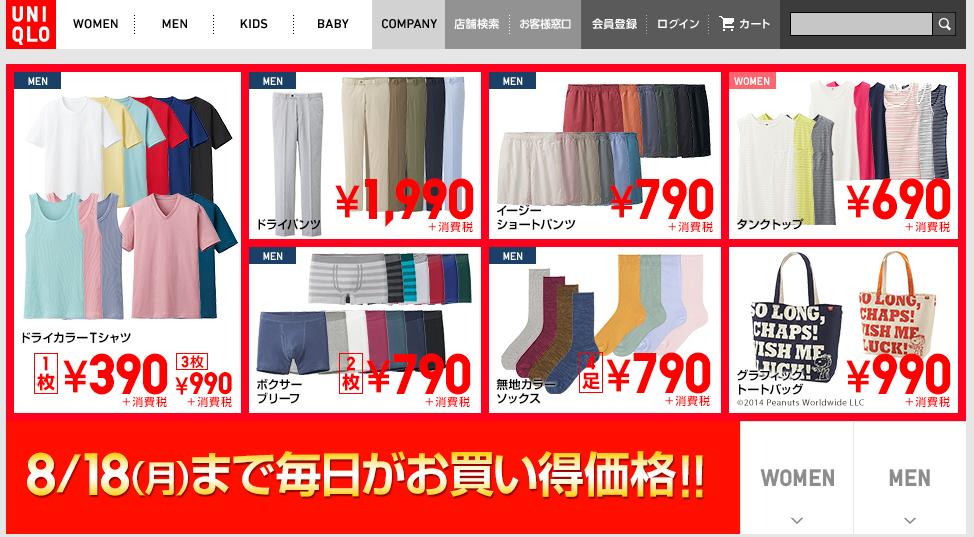 f:id:MrJ-no-kenkai:20200304210740p:plain