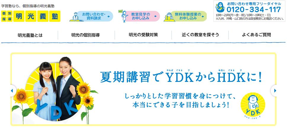 f:id:MrJ-no-kenkai:20200304211851p:plain